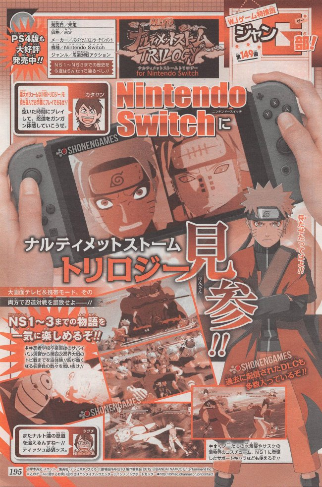 Naruto Shippuden: Ultimate Ninja Storm Trilogy naar Switch