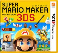 Super Mario Maker for Nintendo 3DS