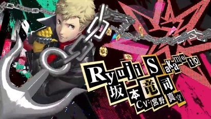 Persona 5: The Royal - Ryuji Character Trailer (Japanese)