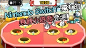 Together! The Battle Cats_CHINESE localisation trailer