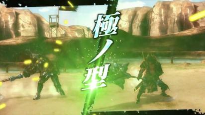 Monster Hunter Frontier Z - Announcement Trailer